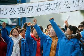 China Workers Movement